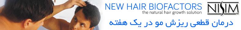 nisim_banner